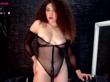 [11-01-21] kateryncifuent record private show video from Chaturbate