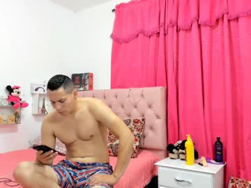 [23-01-21] kinky_fantasy_sex webcam private XXX video from Chaturbate