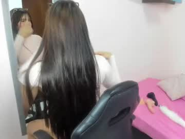 [10-08-21] taylorbush8 record private webcam from Chaturbate.com