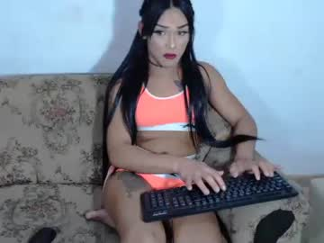 [04-04-21] princess_vanesa video with dildo from Chaturbate
