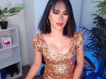 [17-07-21] mlss_naturai12 webcam record premium show video from Chaturbate