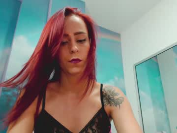 [28-05-20] meganmanze blowjob video from Chaturbate