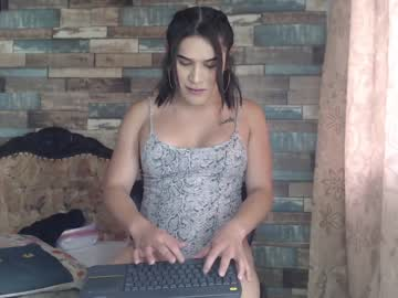 [21-12-20] shantal_fox record video with toys from Chaturbate
