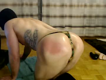 [26-01-21] loveanal_125 webcam video with toys from Chaturbate.com
