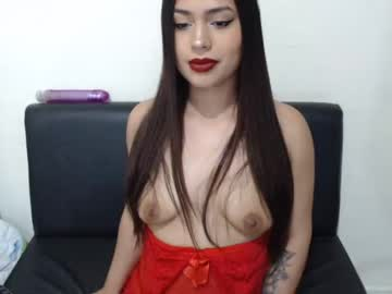 [25-01-21] megan_xx private XXX video from Chaturbate.com
