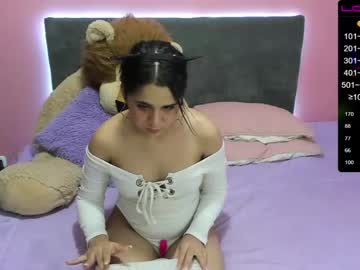 [26-01-21] emy_cute_ record show with cum from Chaturbate