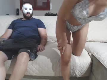 [01-08-21] duoreal public show video from Chaturbate.com