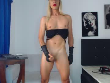 [08-08-21] feroticamistress record private show video from Chaturbate.com