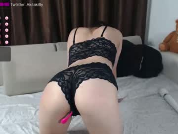 [03-04-21] akitakitty record video from Chaturbate