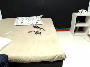 [25-06-21] jennakim_ webcam show with toys