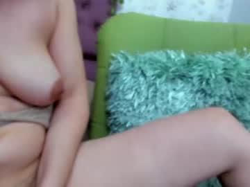 [03-08-21] amie_adams webcam video with dildo from Chaturbate.com