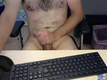 [22-05-20] steveeee82 chaturbate webcam private sex show