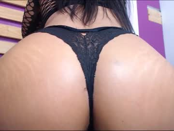 [04-08-20] emiilly chaturbate webcam record private show video