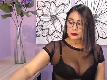 [18-08-21] ana_cat record premium show video