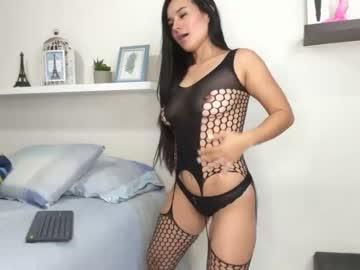 [31-03-20] sara_martin_ webcam show with cum from Chaturbate.com