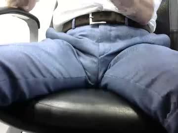 [09-06-21] officelush webcam premium show video
