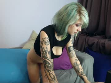 [26-07-20] skylawoods record video with toys