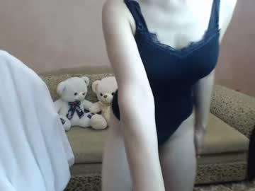 [12-06-20] your_fallen_angel chaturbate webcam record private show video