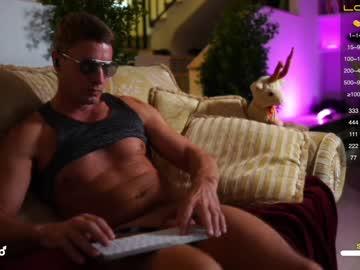 [23-08-21] sexespresso chaturbate webcam record video with toys