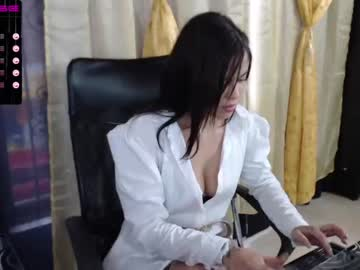 [12-06-21] kerryy_leenx webcam private XXX video from Chaturbate.com