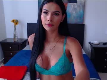 [26-02-21] diione record private webcam