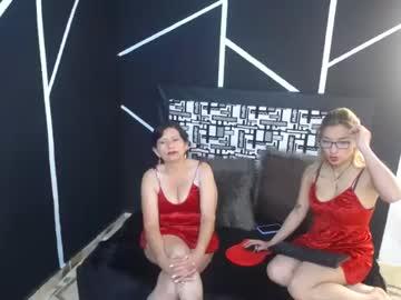 [02-08-21] milf_and_queen chaturbate webcam