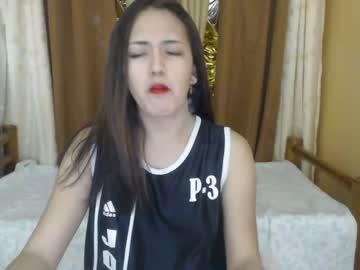 [30-03-20] asianslutprincessxx record webcam video from Chaturbate.com