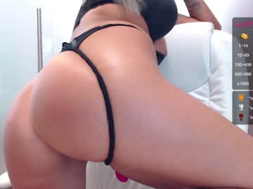 [14-01-21] jessiejaye chaturbate video with dildo