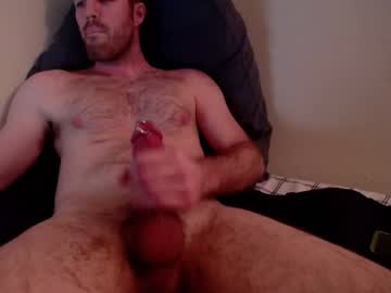 [26-02-20] trick26 record show with toys from Chaturbate