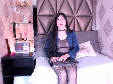 [16-03-20] sahory_31 record webcam show