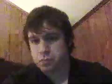 [26-01-21] jman10042 record video with dildo