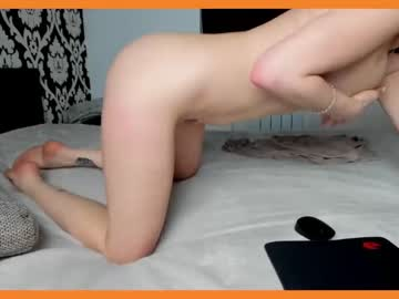 [21-12-20] nisannes webcam record video with toys from Chaturbate