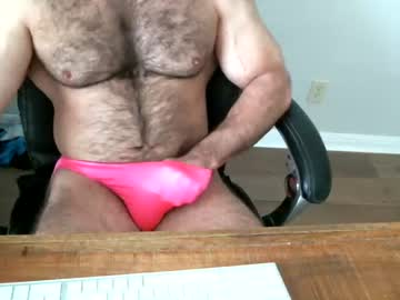 [25-03-21] bullbud1972 webcam record video with toys from Chaturbate.com