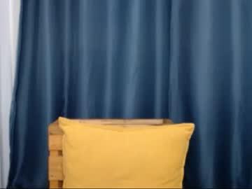 [12-01-21] santonioxx record video with dildo from Chaturbate.com