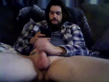 [21-06-21] bigbrowneyes84 record private show video