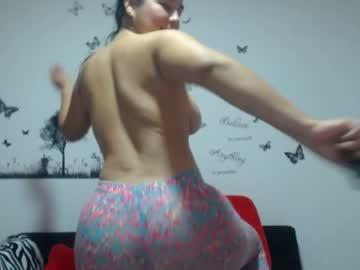 [21-04-20] agata_28 webcam record video with dildo from Chaturbate.com