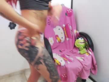[09-06-20] shanelleone record private sex video