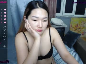 [23-01-21] moansongg webcam private show video from Chaturbate