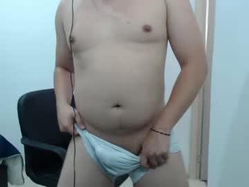 [25-11-20] camilo1dark public webcam from Chaturbate