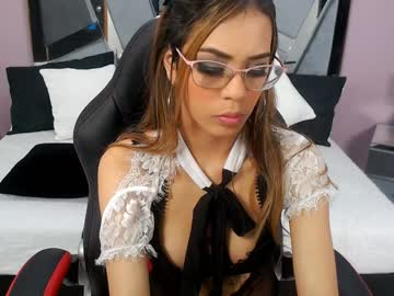 [31-03-21] jade_kim webcam record video with dildo from Chaturbate