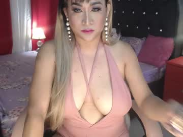 [02-06-20] queenofcum4u chaturbate webcam public show