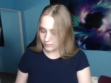 [14-06-21] amea_lis chaturbate webcam record video with dildo