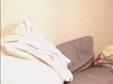 [26-09-20] stellacat420 webcam record blowjob video