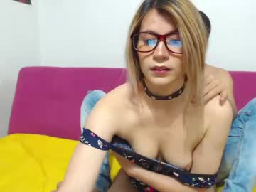 [11-09-21] debora_intimate2 webcam video with dildo