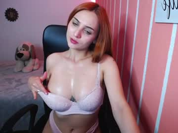 [07-02-21] amy_hills_ webcam video with toys from Chaturbate