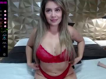 [07-04-21] valentinamoonl webcam record video with dildo from Chaturbate.com