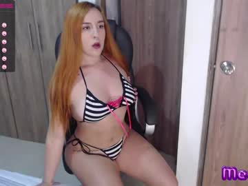 [16-06-21] medelynevans record video with dildo from Chaturbate