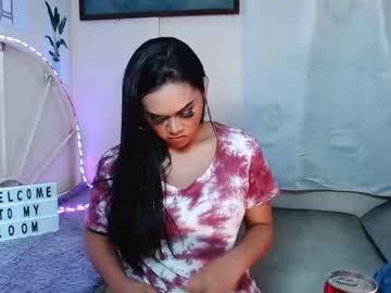 [18-03-21] sex_enchantress69xx webcam record blowjob show from Chaturbate