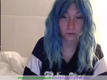 [21-01-21] greeneyedlovexo webcam record video with dildo from Chaturbate.com