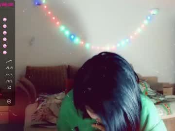 [18-08-21] pretty_mina webcam private XXX show